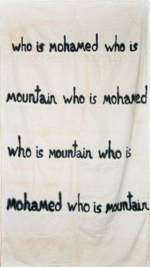 Babi Badalov Who is Mohamed, Who is Mountain 2017 mixed media, textile 160 x 100 cm